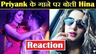 Hina Khan Reaction on Priyank Sharma TERA BUZZ|| Hina Reaction|| Priyank Song