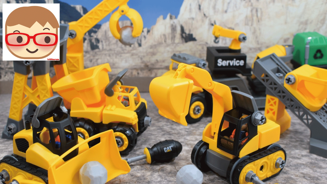 Cat Construction Toys For Toddlers : Toy construction vehicles for children cat toys excavator