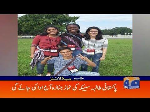 Geo Headlines - 10 AM - 20 May 2018