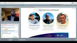 RedeX Презентация от Евгения Чаплыгина от 13.08.16.