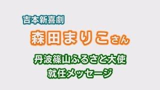 1月14日(土曜日)、よしもとお笑いライブが田園交響ホールで開かれ、昨...