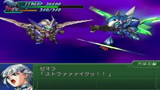 Super Robot Taisen α3 -