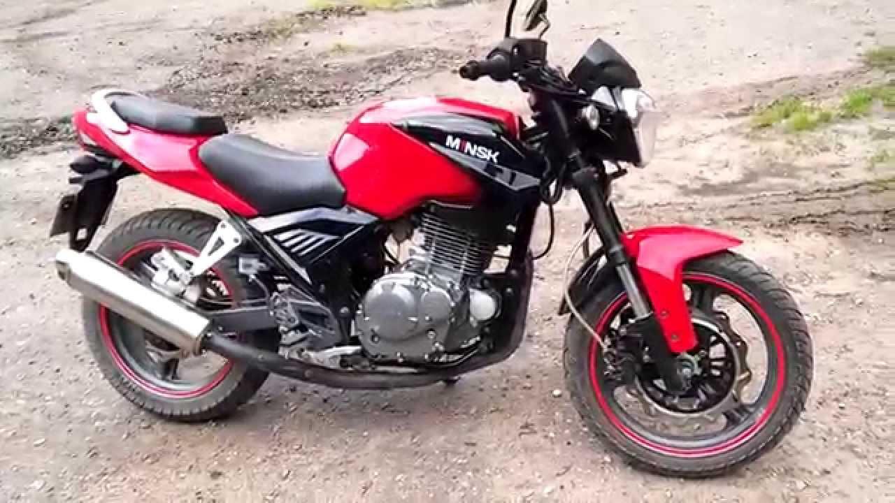 Minsk trx 300i 2014 – цена, полные технические характеристики, официальные дилеры каталог мотоциклов, квадроциклов и скутеров на quto. Ru.