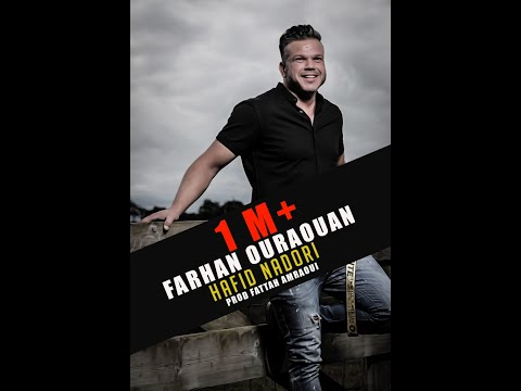 Hafid Nadori-Farhan Ouraouan (Prod Fattah Amraoui) [Exclusive Music Video]