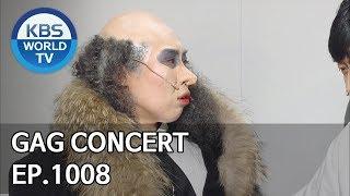 Gag Concert | 개그콘서트 EP.1008 [ENG/2019.07.20]