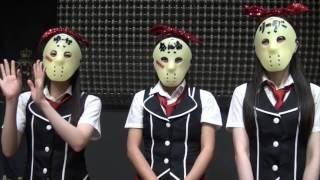 【2016年10月21日】地下アイドル「仮面女子」が、来年1月3日に2年...
