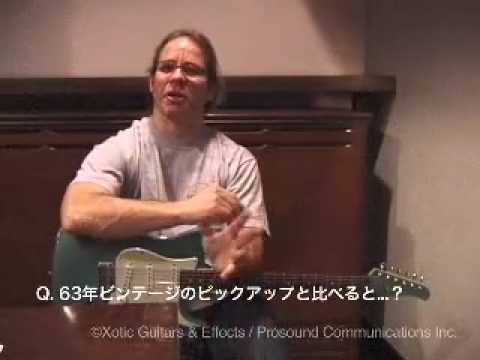 Interview with Chris Duarte at Blues Alley in Jan 2009