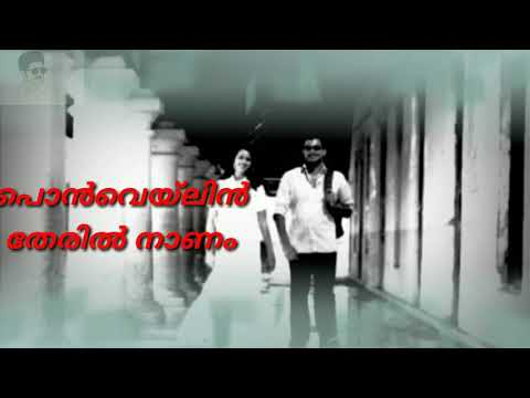 Ormakal😍😍 verodum😘😘 lyrical 😍😍WhatsApp status video