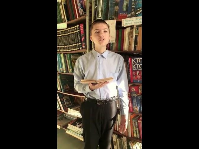 Изображение предпросмотра прочтения – АндрейШестера читает произведение «Только русский» В.Я.Брюсова