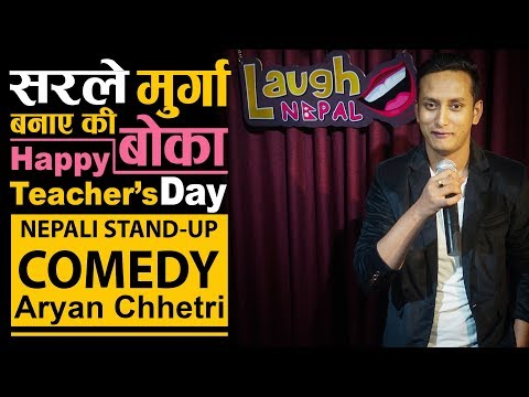 A Bad Student - Teacher's Day Special | Nepali Stand-up Comedy | Aryan Chhetri | Laugh Nepal