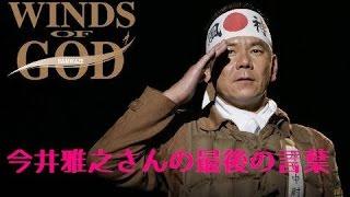 【PR】3年で7億稼いだ斉藤和也が教えるインターネット動画セミナー 詳...