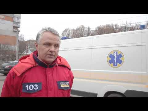 TV7plus Телеканал Хмельницького. Україна: ТВ7+. 10 хвилин на приїзд швидкої.