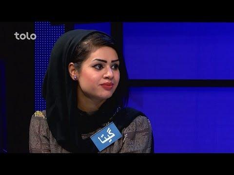 Ro Dar Ro (Family Feud) Yaqobi VS Malikzada - Ep.28 / رو در رو - یعقوبی در مقابل ملک زاده