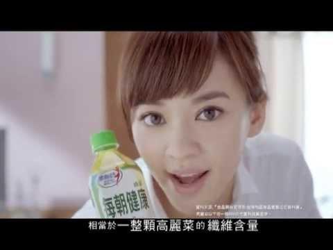每朝健康綠茶 業績篇 - YouTube