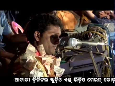 Odia ramayan nataka (khaji pali) part-5 bhagaban sethi