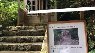 小野正次を祀る二宮神社【静岡県浜松市】