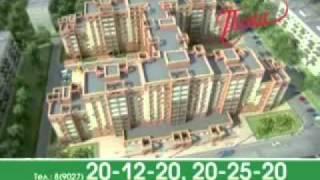 Жилой комплекс Пилот.mp4(, 2012-02-16T10:11:48.000Z)
