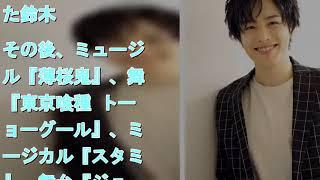 シンケングリーン鈴木勝吾、デビュー10周年&30歳の抱負を明かす 拡大写...
