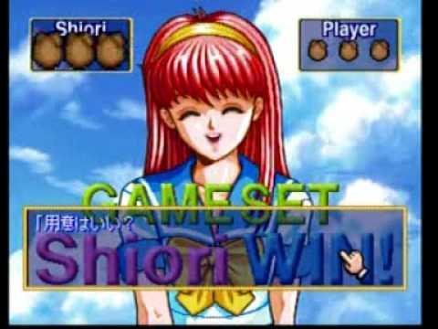 Tokimeki Memorial Selection Fujisaki Shiori Game Sample 2 3