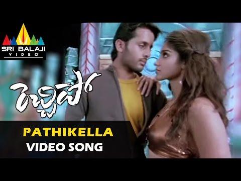 Rechipo Video Songs   Pathikella Nee Video Song   Nitin, Ileana   Sri Balaji Video