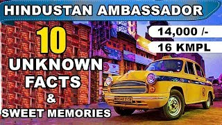 Hindustan Ambassador : 10 facts & sweet memories | एम्बेसडर से जुडी कुछ जानी अनजानी बातें | ASY