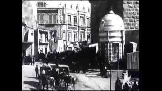 ארץ ישראל בשנת 1911