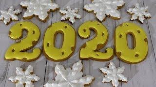 ИМБИРНЫЕ ПРЯНИКИ 2020 ИДЕАЛЬНЫЙ ПОДАРОК НА НОВЫЙ ГОД Роспись пряников Оля Тортик Домашний Кондитер