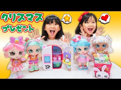 パパのクリスマスプレゼントでお買い物ごっこ遊び☆HIMAWARI劇場♪himawari-CH