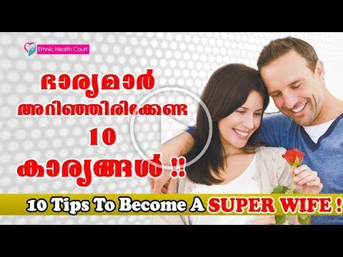 13 Secret Tips To Be A Super Wife | Ethnic Health Court
