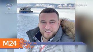 Смотреть видео Задержан или выпущен? Новая информация об инциденте с правозащитником Пятницким - Москва 24 онлайн