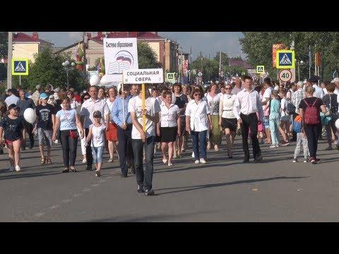 80летний юбилей отметил Первомайский район богатой праздничной программой