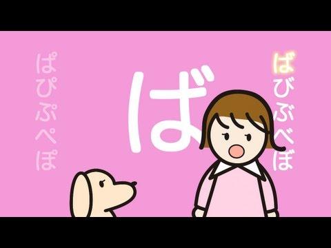 あいうえおのうた+がぎぐげご (Myu sings AIUEO+GAGIGUGEGO)