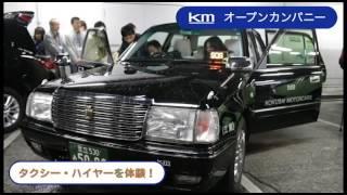 ありのまま説明会(オープンカンパニー) 生田佳那 検索動画 20