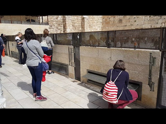 The story of the Western Wall (The holy Jewish place), Jerusalem Israel