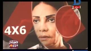 توقيع برتوكول تعاون بين «تحيا مصر» وصندوق مكافحة الادمان بمشاركة سوسن بدر ومحمود عبدالمغني