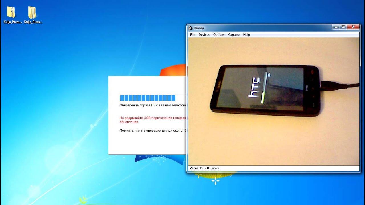 инструкция по установке android 4 на htc hd2