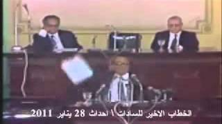 EgyUp COM      Anwar Elsadat      Egypt 25 Video