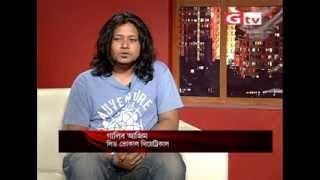 Galib Azim on Gazi tv(Gtv)