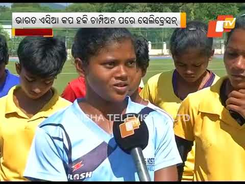 Panposh sports hostel inmates celebrate India's victory at Women's Hockey Asia Cup final