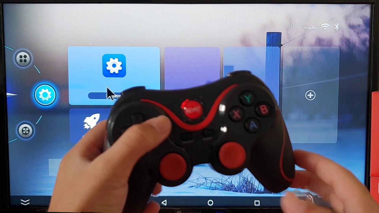 วิธีต่อจอยเกม X3 เข้ากับกล่องแอนดรอย ที่มีบรูทูธ ได้ทุกรุ่น