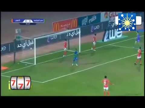 ملخص مباراة الأهلي ومصر المقاصة 2 0 مباراة ناريه تألق علي معلول