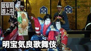 地歌舞伎・地芝居