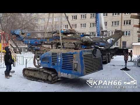 Работа автокрана 50 тонн. Подъем многофункциональной буровой установки Soilmec SM-9.