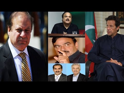 Panama Leaks Hearing held in Supreme Court Today