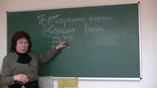 Вербальное общение. Психолог Наталья Кучеренко, лекция №05