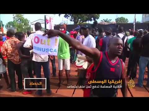 الأقلية المسلمة بأفريقيا الوسطى تدفع ثمن عنف متصاعد  - نشر قبل 24 ساعة