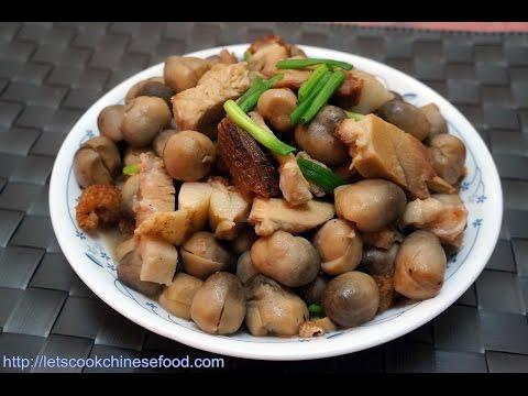 Chinese Recipe : Stewed Straw Mushrooms with Roasted Pork