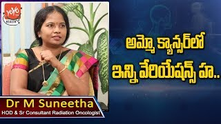 Radiation Chemotherapy | About  Radiation Therapy Treatment | Health News | YOYO TV Health