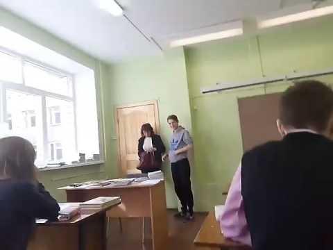 Учиник унизил учителя при однокласниках жесть смотреть до конца !!!!!