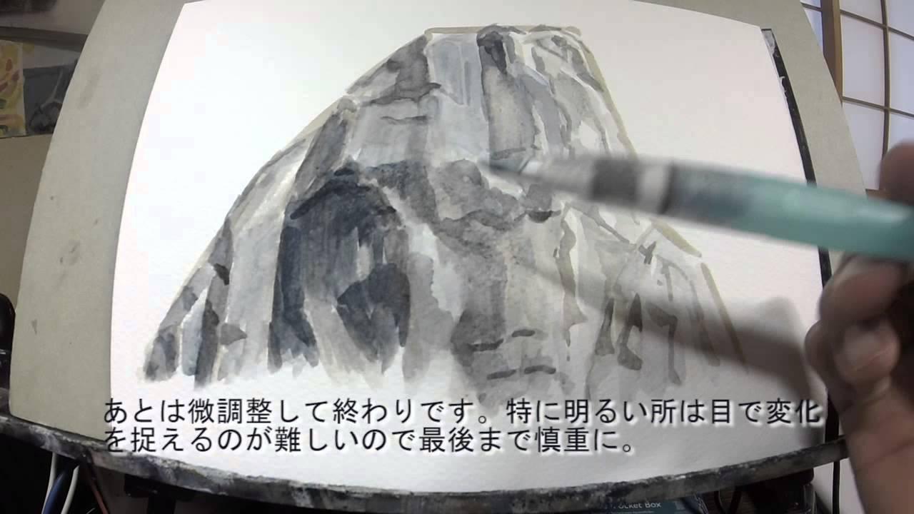 岩 イラスト 描き 方